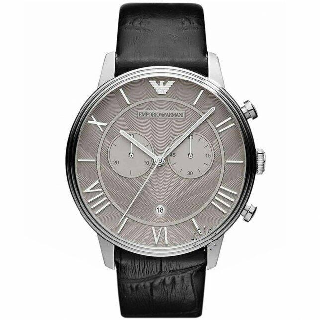 e2721446ab9 Relógio Emporio Armani HAR1615 Original. Adquira o seu na Gravina ...